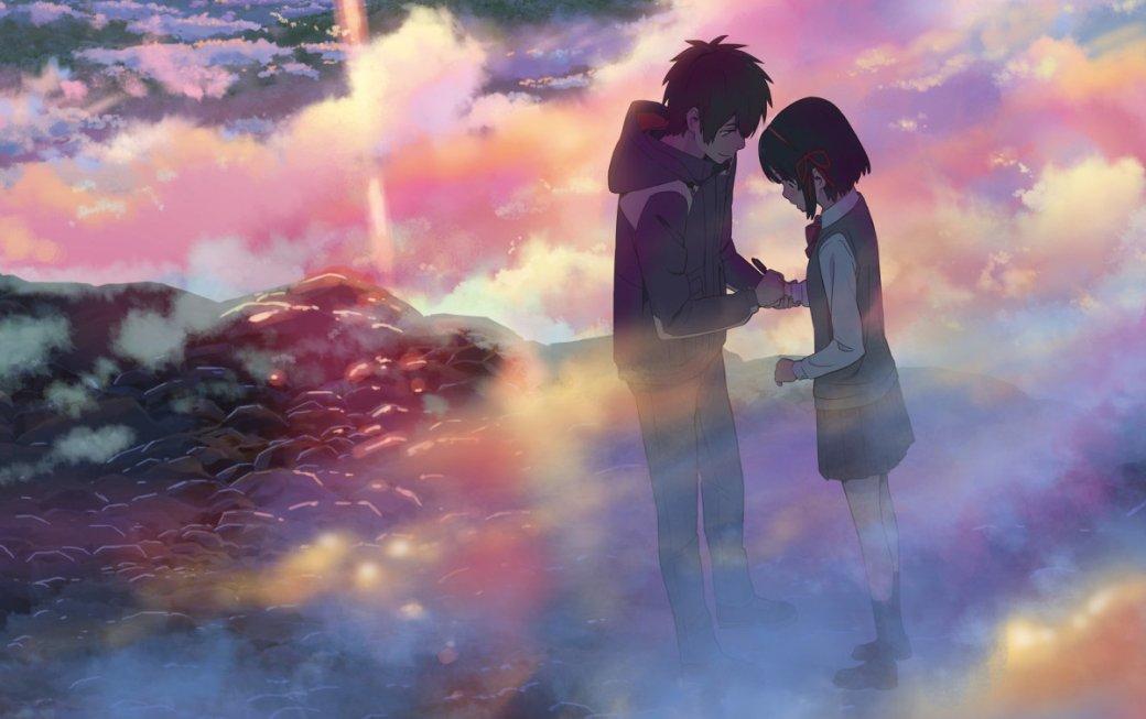 Твое имя (фильм 2017) - обзоры главных и лучших фильмов 2017 | Канобу - Изображение 5452