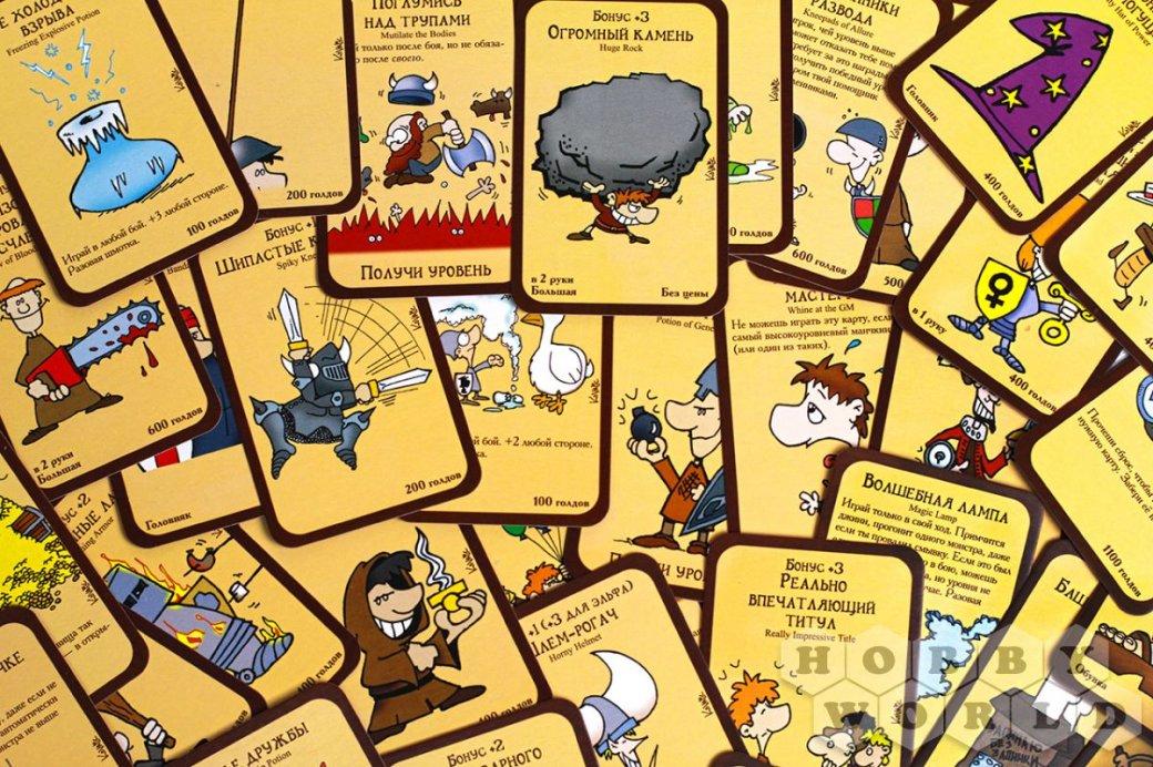 Круглый стол. Редакция «Канобу» вспоминает свои первые настольные игры | Канобу - Изображение 5