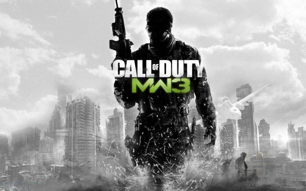 Call of Duty. Серёжкино мнение. | Канобу - Изображение 9938