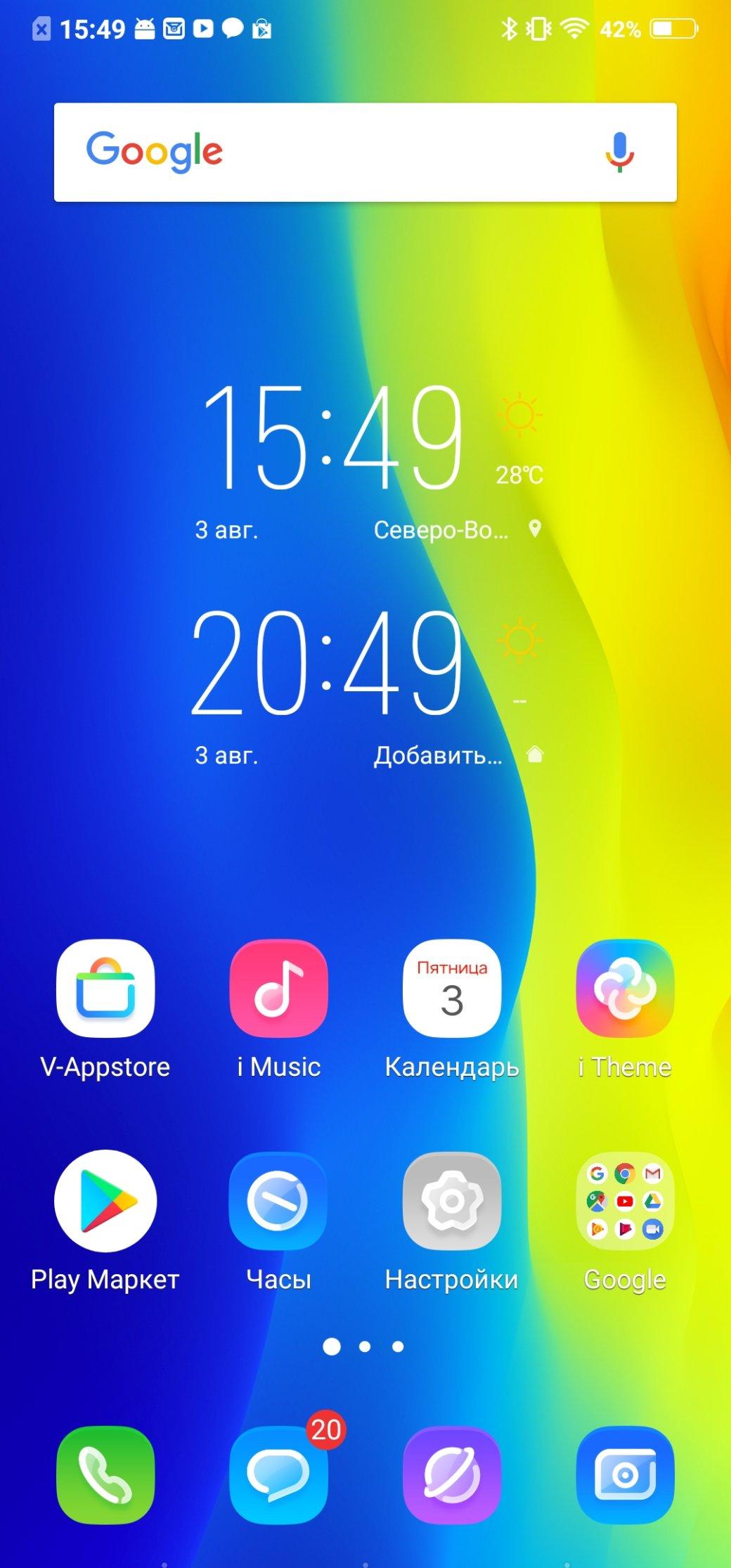 Технологический шедевр? Обзор смартфона Vivo Nex. - Изображение 10