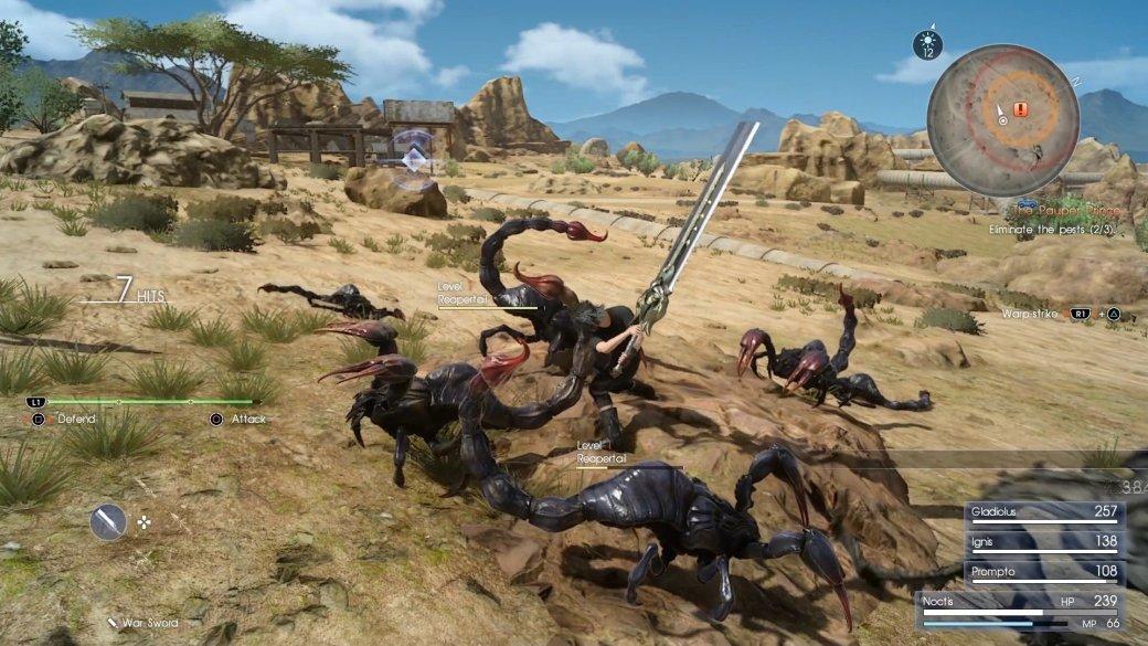Превью Final Fantasy XV | Канобу - Изображение 2332