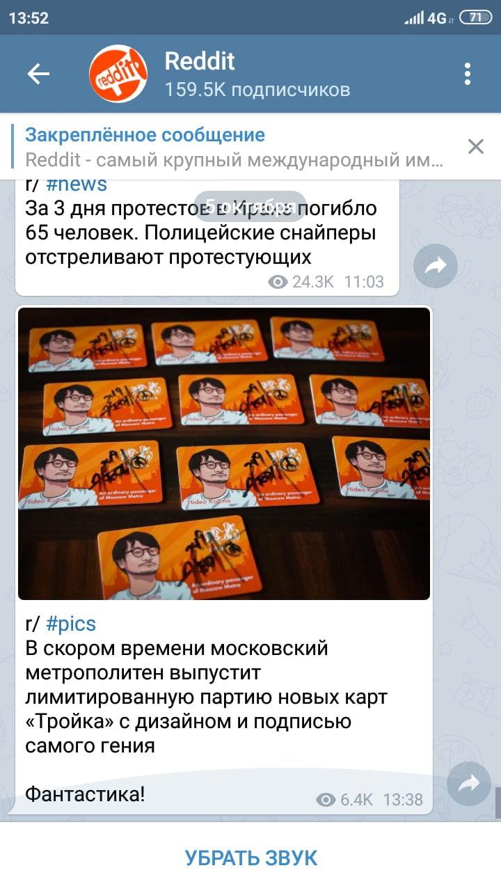 Гений в России: как Москва встретила Хидео Кодзиму   Канобу - Изображение 0