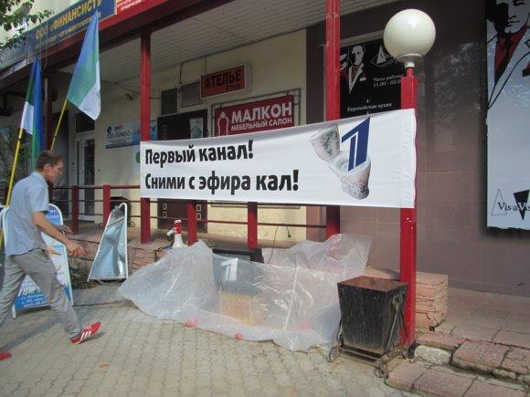 В Сыктывкаре требуют запретить сериал «Трое в Коми» | Канобу - Изображение 6588