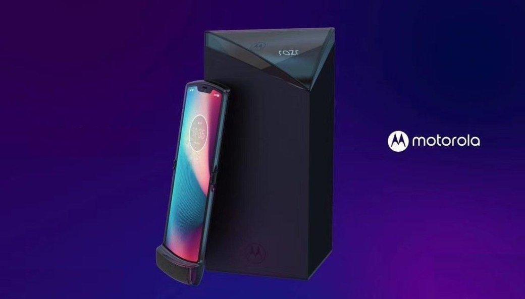 Motorola RAZR 2019: опубликованы новые снимки долгожданной «раскладушки» | Канобу - Изображение 6393