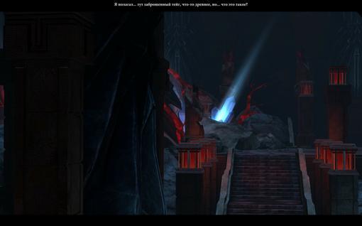 Прохождение Dragon Age 2. Десятилетие в Киркволле | Канобу - Изображение 13