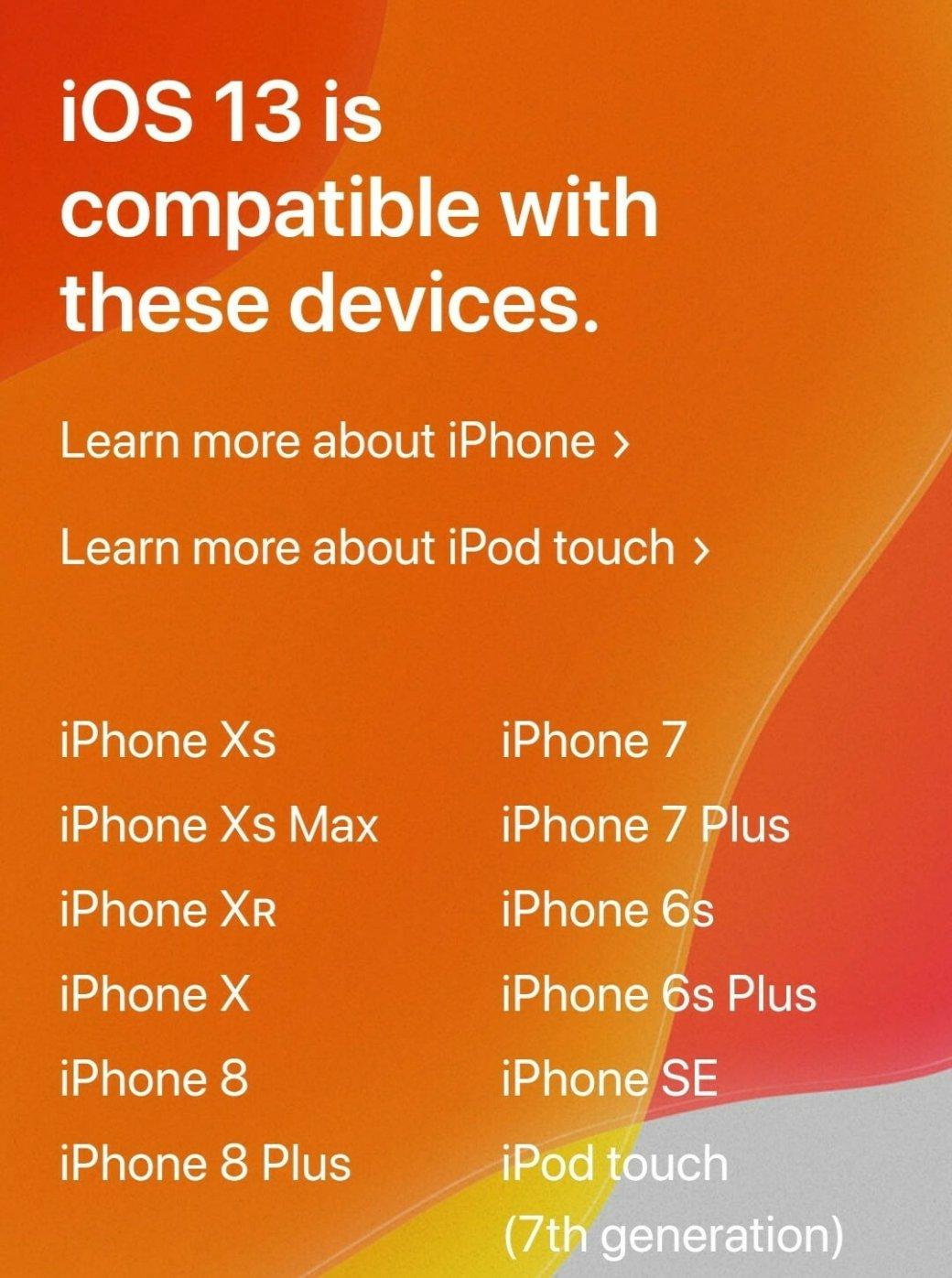 Итоги Apple WWDC 2019: закрытие iTunes, iOS 13, iPadOS, watchOS 7, tvOS 13, новый Mac Pro | Канобу - Изображение 3