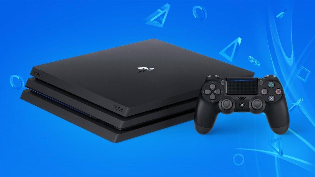 PlayStation навыставке E3 2017: что ожидать отконференции Sony | Канобу - Изображение 12