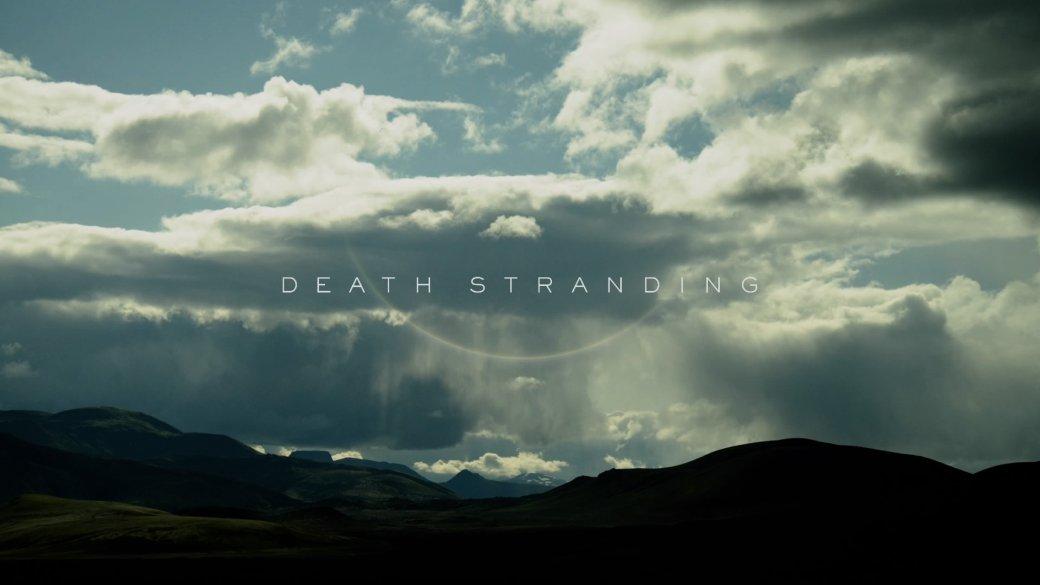 Death Stranding — самая дорогая и масштабная «игра не для всех» | Канобу - Изображение 10237