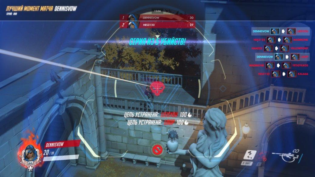 Гайд по Overwatch для новичков - лучшие советы от опытных игроков | Канобу - Изображение 13489
