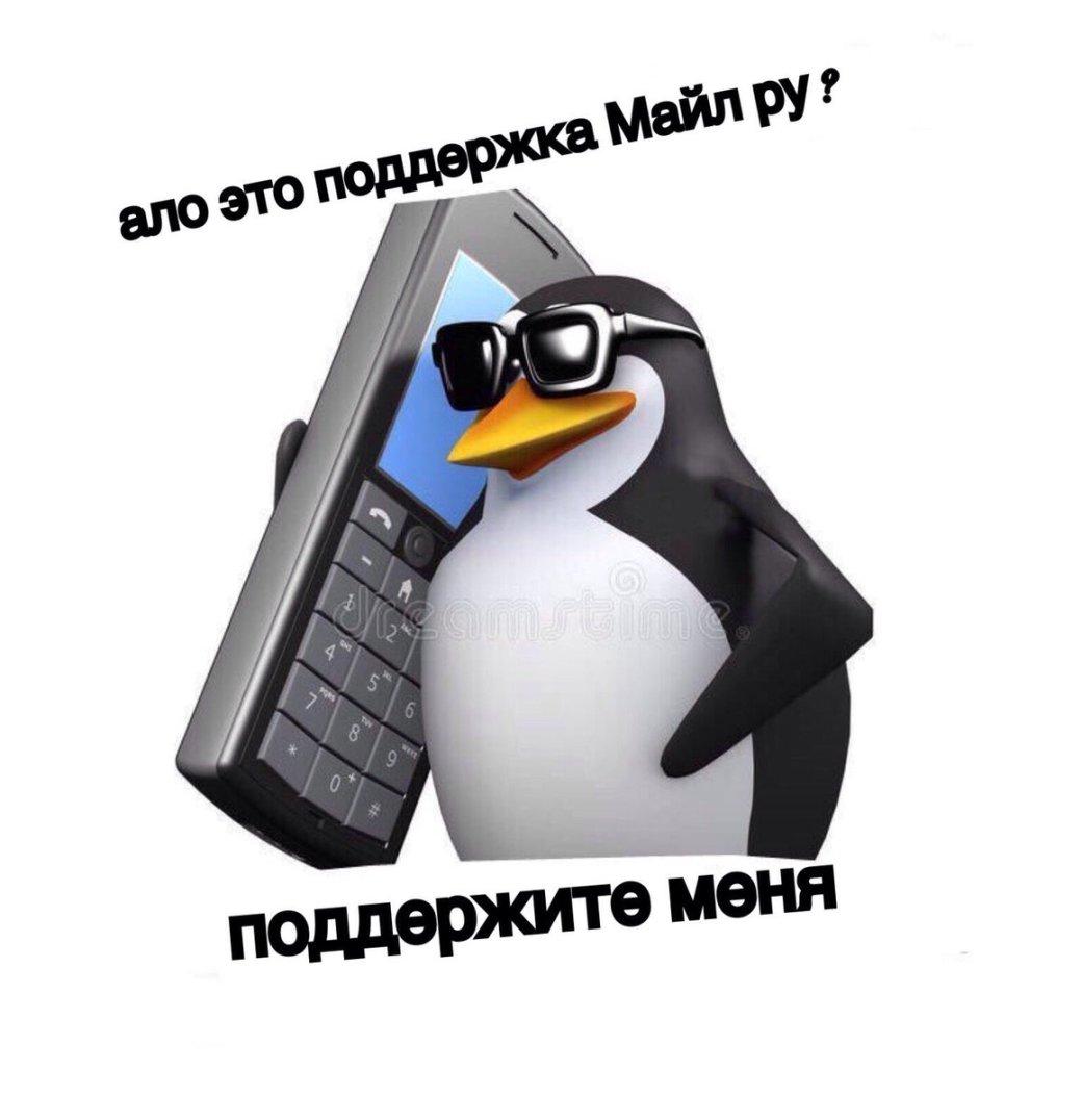 Мемы недели: втаптывание вгрязь Илона Маска, странные статуи инеработающий «ВКонтакте» | Канобу - Изображение 9