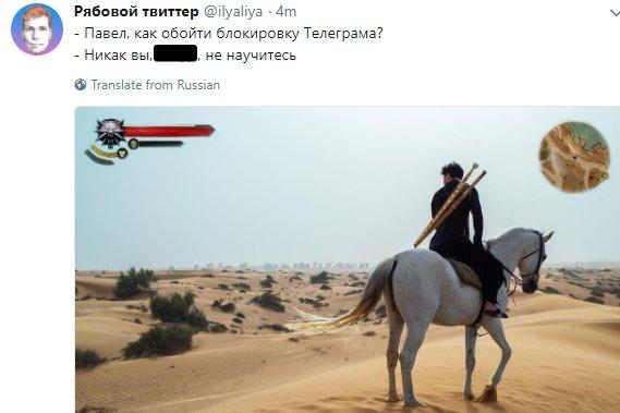 Мем дня: Дуров набелом коне скачет подальше отблокировок. - Изображение 1