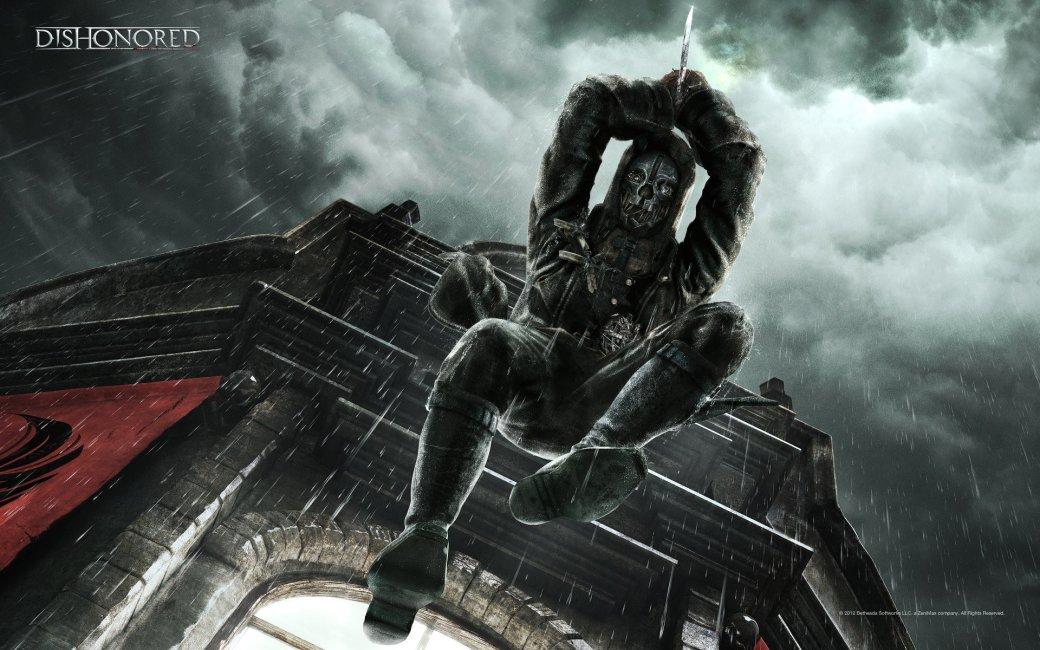 Dishonored: Definitive Edition. Игра с подвохом | Канобу - Изображение 1