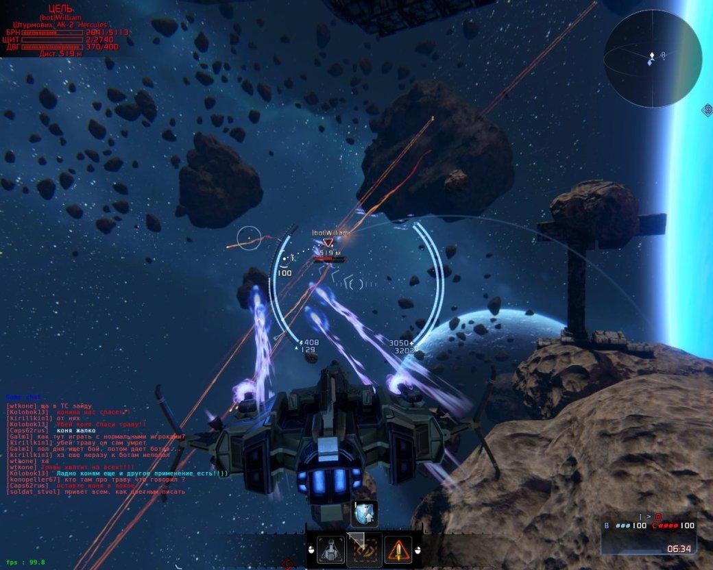 Мир звездолетов: впечатления от Star Conflict | Канобу - Изображение 1
