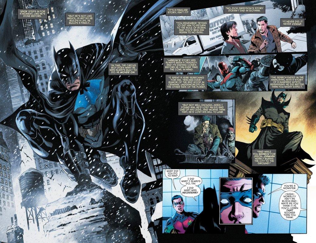 Бэтмен будущего, данетот: как два Тима Дрейка встретились настраницах комикса DC | Канобу - Изображение 4