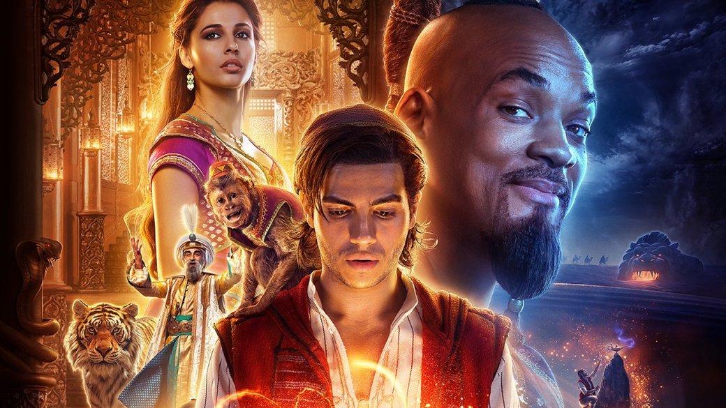 Нановых постерах «Аладдина» представили вовсей красе персонажей будущего фильма   Канобу - Изображение 7113