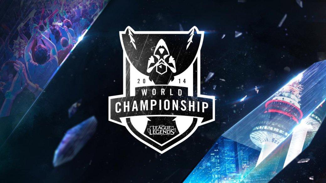 League of Legends World Championship 2014: группы C и D   Канобу