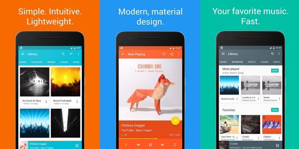 Аудиоплееры для Android - лучшие музыкальные плееры, бесплатные приложения для прослушивания музыки   Канобу - Изображение 4547