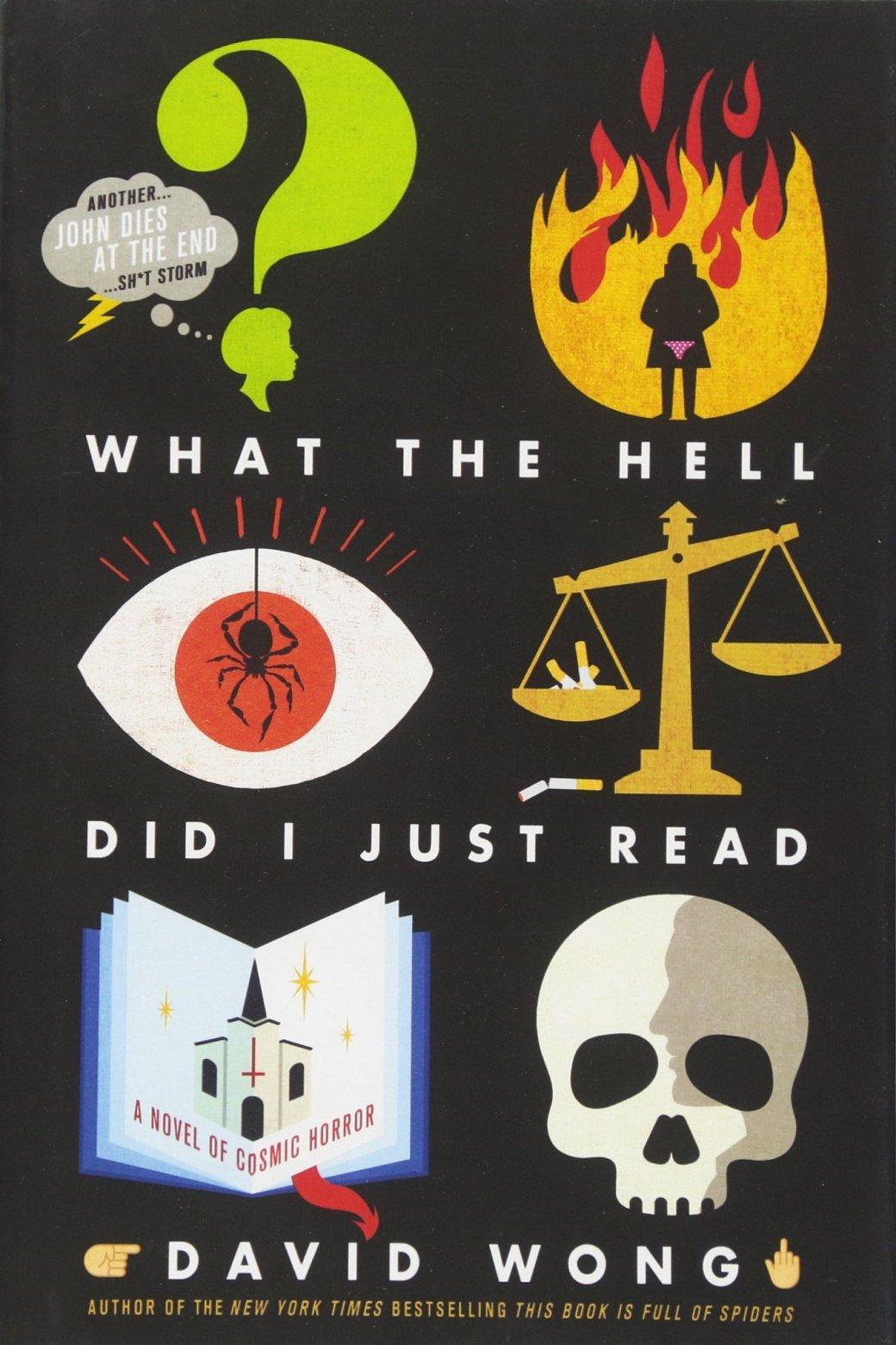 Десять самых ожидаемых книг 2020 года. От сборника Короля ужасов до продолжения  подростковой серии  | Канобу - Изображение 0