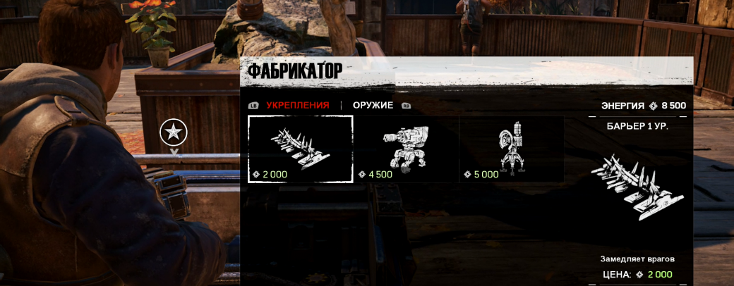 Gears of War 4: как изменилась Сера | Канобу - Изображение 12