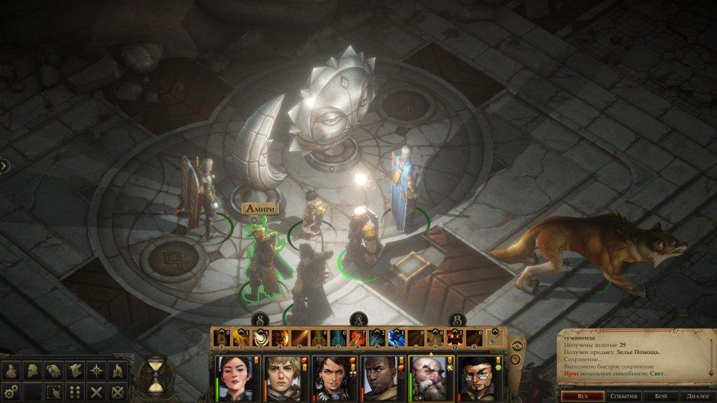 Рецензия на Pathfinder: Kingmaker | Канобу - Изображение 11