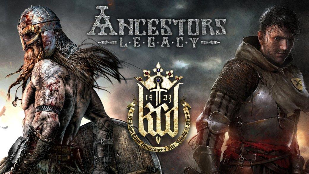 Создатели Ancestors Legacy объявили о сотрудничестве с авторамиKingdom Come. Что же нас ждет?. - Изображение 1